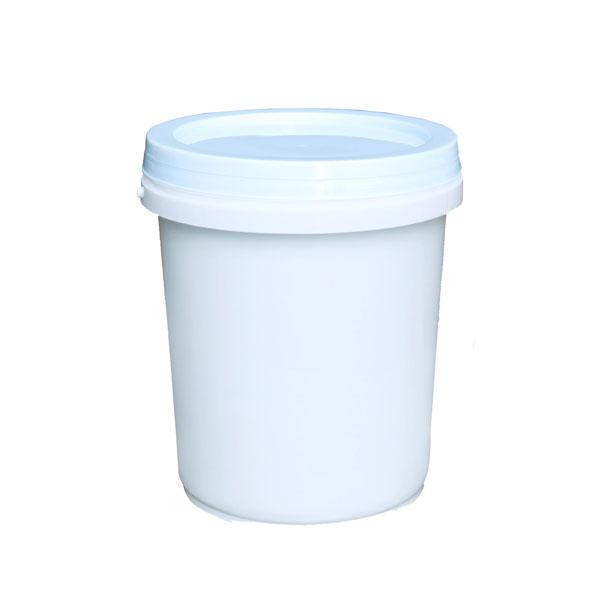 Thùng Sơn Nhựa